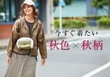 SOUP(スープ)大阪ディアモール〈75141〉のアルバイト