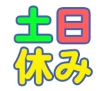 高木工業株式会社 新田駅エリア(仕事ID84544)のアルバイト情報
