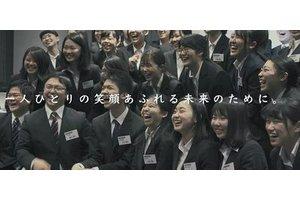 東京個別指導学院(ベネッセグループ) 北与野教室(成長支援)・個別指導講師のアルバイト・バイト詳細