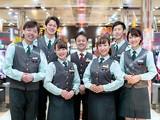 マルハン 江別店[0108]のアルバイト