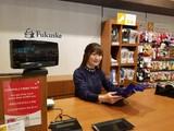 あみプレミアムアウトレット Fukuskeのアルバイト