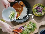 UDS株式会社 リラックス食堂 広島のアルバイト情報