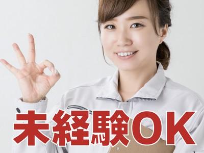 シーデーピージャパン株式会社(みらい平駅エリア・tsuN-224-2)の求人画像