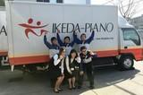 池田ピアノ運送株式会社 本社営業所のアルバイト