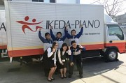 池田ピアノ運送株式会社のアルバイト情報