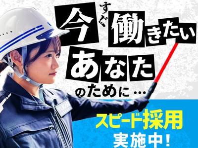 縁エキスパート株式会社 浦和エリアの求人画像