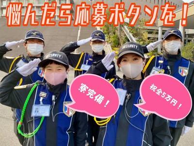 株式会社レガーロ 19 水城の求人画像