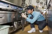 ダスキン静岡袋井店ターミニックスのアルバイト情報