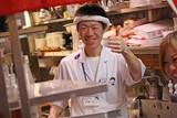 濱松たんと 有楽街店のアルバイト