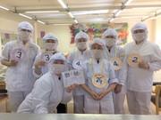 ふじのえ給食室 大田区穴守稲荷駅周辺保育園のアルバイト情報