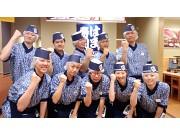 はま寿司 茂原高師台店(パート)のアルバイト求人写真3