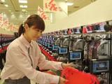 ミレ・キャリア(東中野パチンコ店)のアルバイト