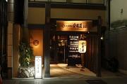 心斎橋今井屋本店のアルバイト情報