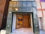 ホテルウィングインターナショナルセレクト浅草駒形のアルバイト情報
