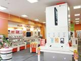 auショップ 渋谷店(エスピーイーシー株式会社)のアルバイト