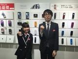 ドコモショップ六本木店(株式会社エイチエージャパン)のアルバイト