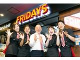 TGI FRIDAYS上野中央通り店 ホールスタッフ(AP_0358_1)のアルバイト