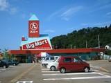 ハニーBigMart金津店(鮮魚)のアルバイト