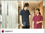 SOMPOケア ラヴィーレ津田沼_S-032(ケア社員)/n03255118aa1のアルバイト