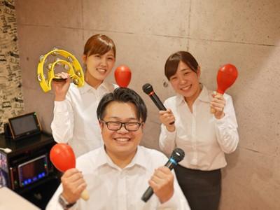 歌広場 鶴見東口駅前店(遅番)のアルバイト情報