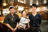 魚米(うおべえ) 新宿店はなれ(フリーターさん歓迎)のアルバイト