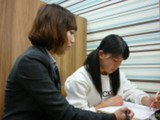 ITTO個別指導学院 袋井高尾校(主婦(夫))のアルバイト