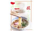エフピーダイニング福島太平寺店(土日勤務歓迎)のアルバイト