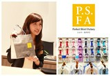 Perfect Shirt FActory 新橋外堀通り店のアルバイト