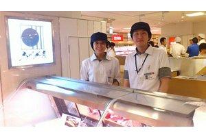 《学生歓迎》笑顔あふれる店内で私たちと接客販売のお仕事しませんか?