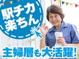 新生ビルテクノ株式会社 町田市森野 ビジネスホテル 清掃のアルバイト