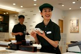 吉野家 新富町店[001]のアルバイト