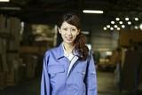 株式会社ナガハ(ID:38252)のアルバイト