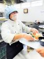 株式会社魚国総本社 京都支社 調理員 契約社員(443)のアルバイト