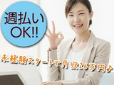 株式会社ウィ・キャン(ソフトバンク広尾店)_8のアルバイト