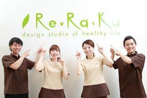 Re.Ra.Ku(リラク) 目黒店(経験者向け)/w006・セラピストのアルバイト・バイト詳細
