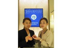 未経験者も歓迎☆人気ブランド【festaria】新規スタッフ大募集!