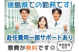 株式会社グロップ 松山エリア/0009・製造スタッフのアルバイト・バイト詳細