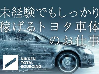 日研トータルソーシング株式会社 本社(お仕事No.7A001-明石)の求人画像
