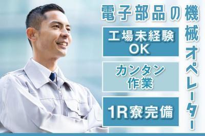 株式会社ニッコー 機械オペレーター(No.53-2)-5の求人画像