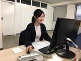 アプライド 東京事務所のアルバイト