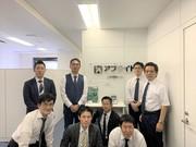 アプライド 東京事務所のイメージ