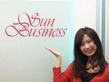 (有楽町)販売スタッフ/株式会社サンビジネスのアルバイト