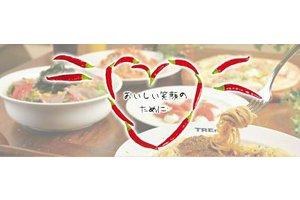 ◆週2・3h~OK◆お客様の笑顔のために一緒に頑張りませんか?