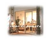 ハートフルヘア POMATO 世田谷店のアルバイト求人写真3