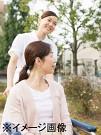 特定施設老人ホーム 豊田介護センタースミレのアルバイト情報