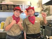 テキサスキングステーキ アリオ亀有店のアルバイト情報