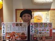 濃厚鶏そば 鶏の華 早稲田店のアルバイト求人写真1