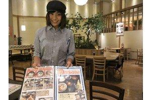 【アクアウォーク大垣】和洋のお膳料理を明るくキレイなお店で。