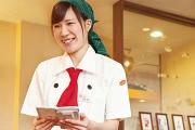 グラッチェガーデンズ 横浜本牧店のアルバイト情報