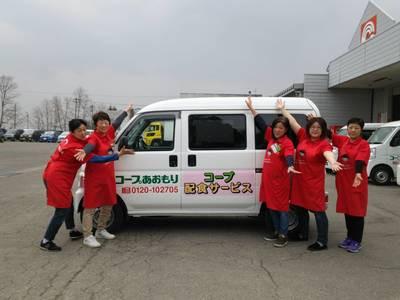 コープ夕食宅配 十和田センターのアルバイト情報
